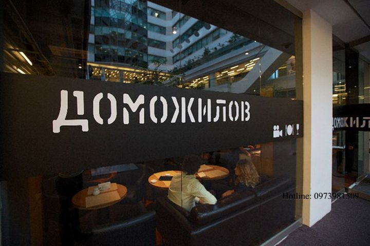 Domozhilov-Cafe (4)