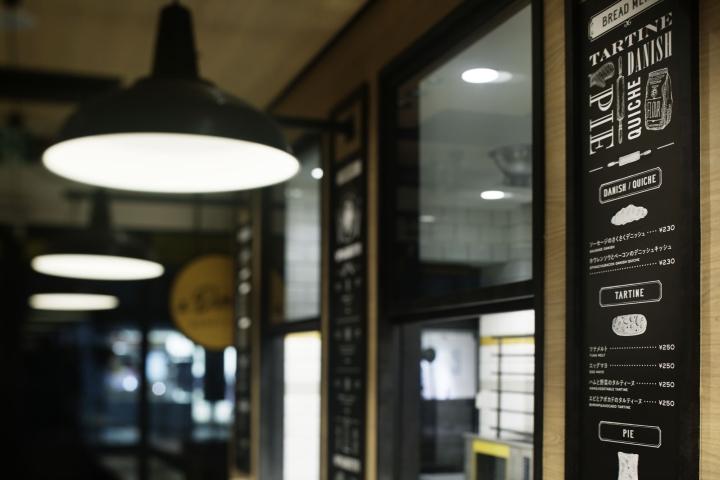 noi-that-trang-nha-Doughcafe (19)