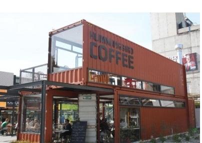 Uống cafe lơ lửng trên không cùng cafe container ảnh 2